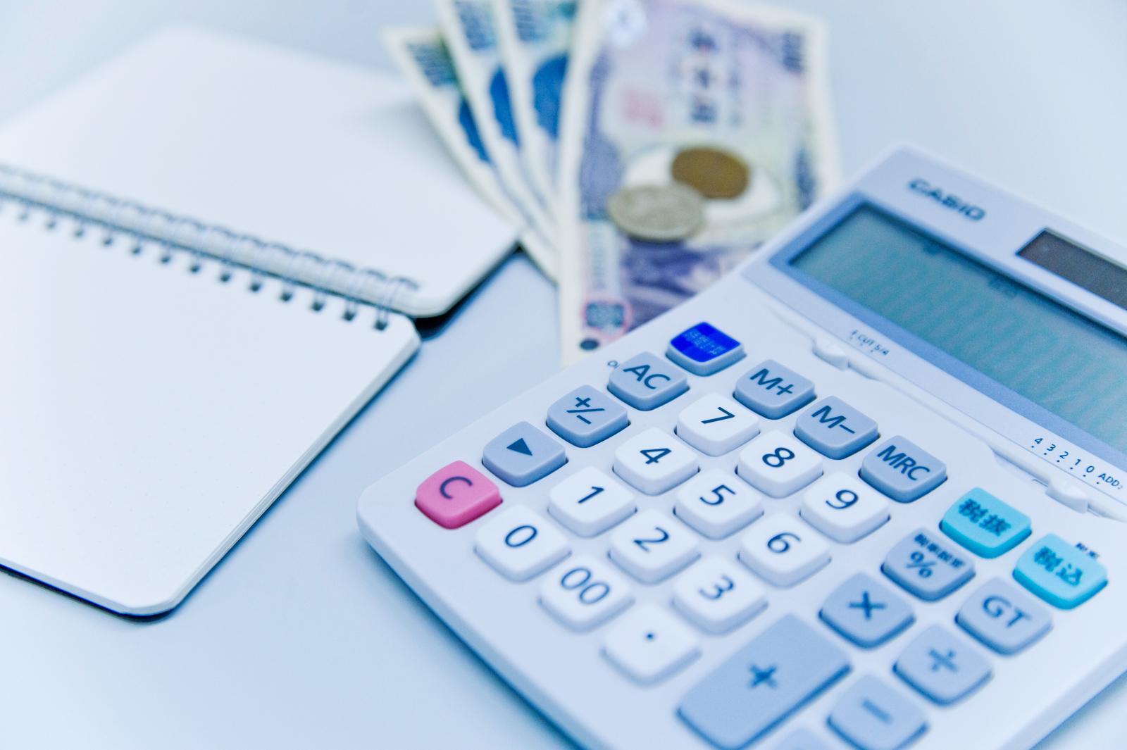 国から融資を受ける方法。しかも無利子で借りられる場合も。