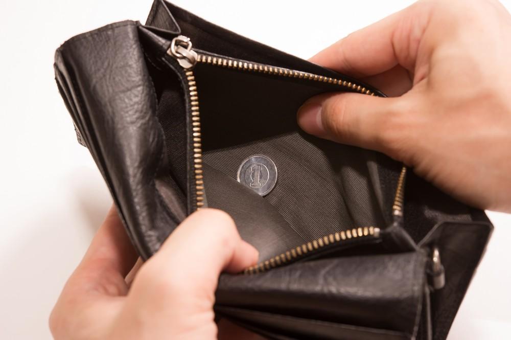お金が無い、貯まらないという人の意外な共通点とは?