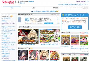 Yahooゲーム