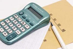 給料袋と電卓