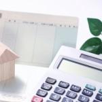 年収から住宅ローン選び。いくらまで借りられるか計算