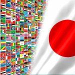海外のFXが世界の常識。日本のFXは時代遅れだ。