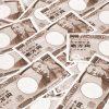 FXトレード10万円→6億円伝説