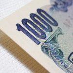 FXを試すなら無料でもらえるボーナスの3000円で始めるXM